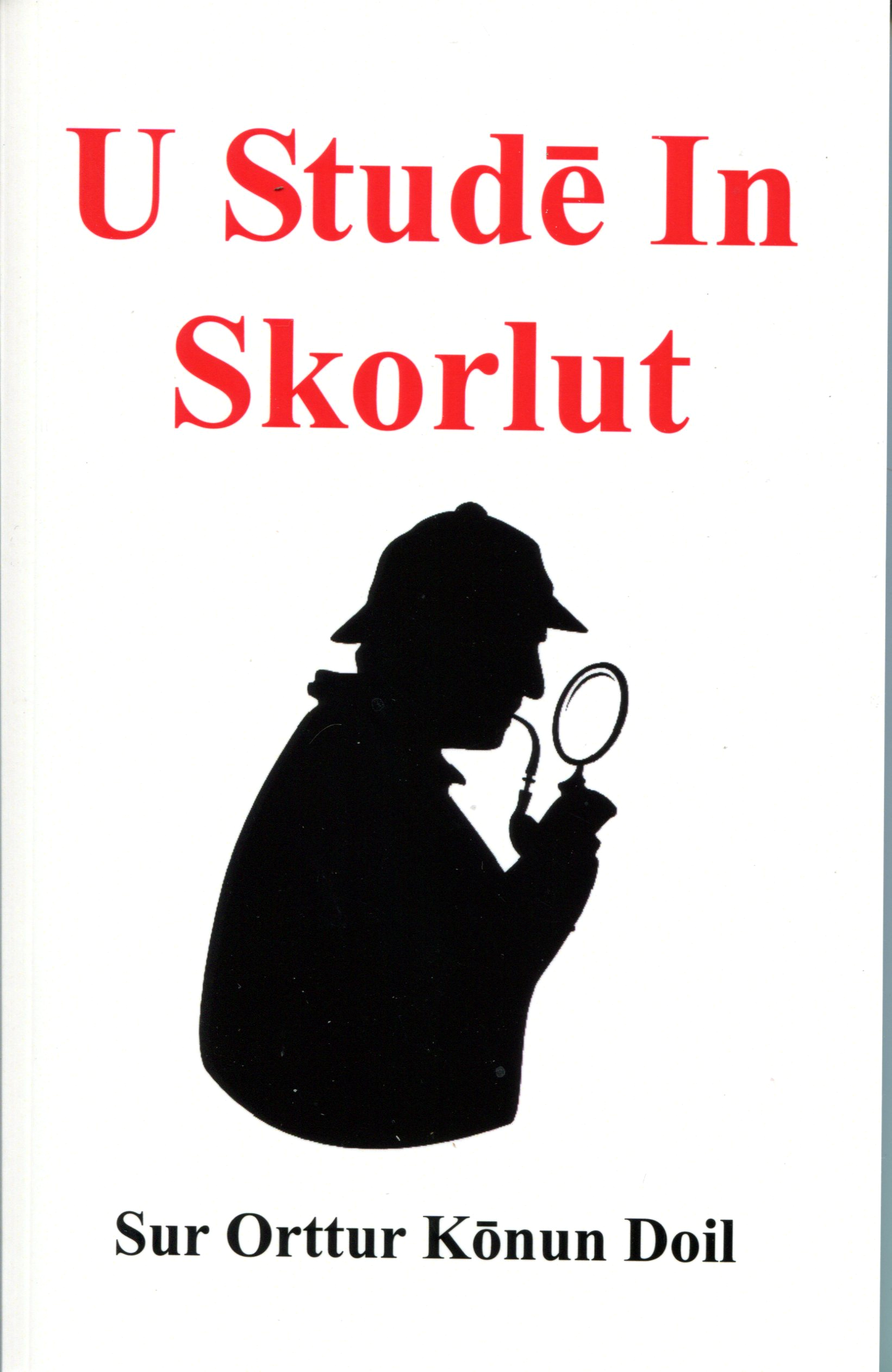 A Study in Scarlet front cover